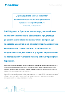 DAIKIN Press Release ISH 2017
